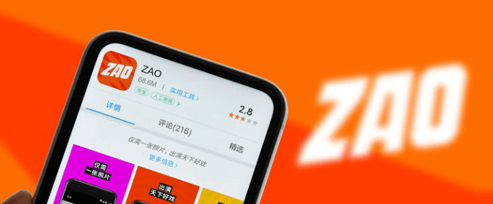 Zao For PC Widnows 10/8/7, Mac, Android (APK), iOS Free