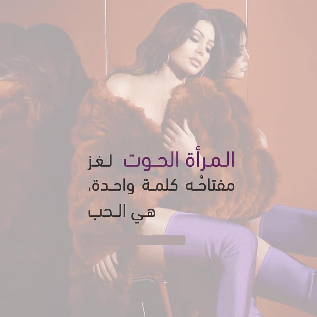 Mego المرأه الحوت برج ابراج طاقه حظ Words Quotes Words Quotes
