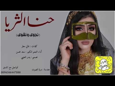 تحميل Mp3 شيلة حنا الثريا اداء سعد محسن 2020 حصريا Sunglasses Women Rayban Wayfarer Square Sunglass