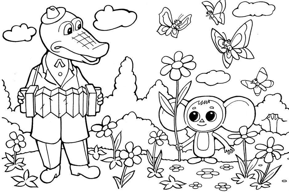 Raskraski Po Multikam Besplatnye Kartinki Dlya Malyshej Iz Bumagi Svoimi Rukami Coloring Pages Drawings Art