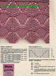 Photo of Lace knitting patter ~~ узор спицами 15