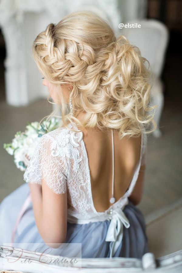 2017 New Wedding Hairstyles For Brides And Flower Girls Hair Styles Messy Wedding Hair Bride Hairstyles
