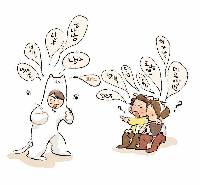 嵐 イラスト에 있는 채연 손님의 핀