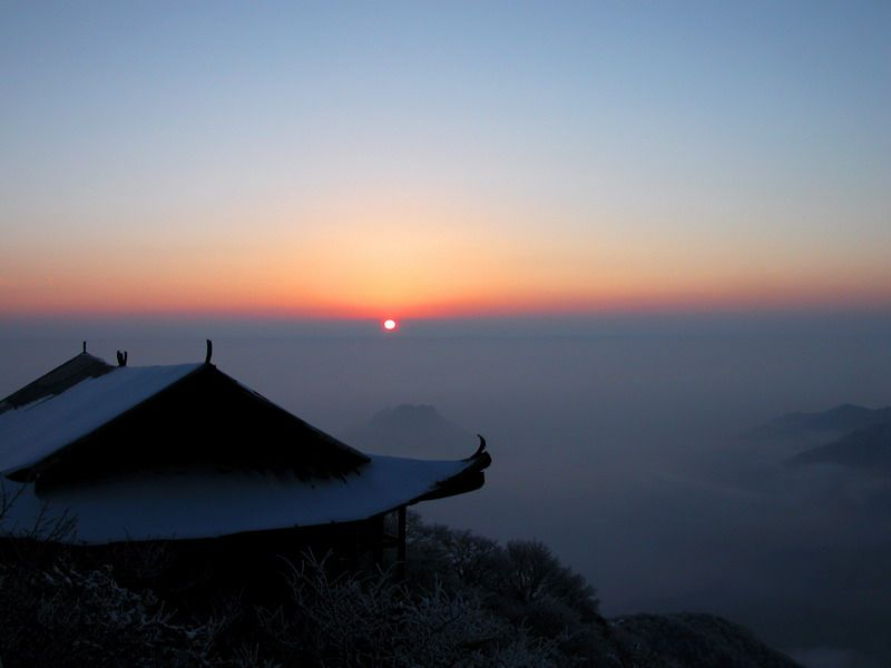 Fanjing Mountain Sunrise Mountain Landscape Landscape Sunrise Mountains