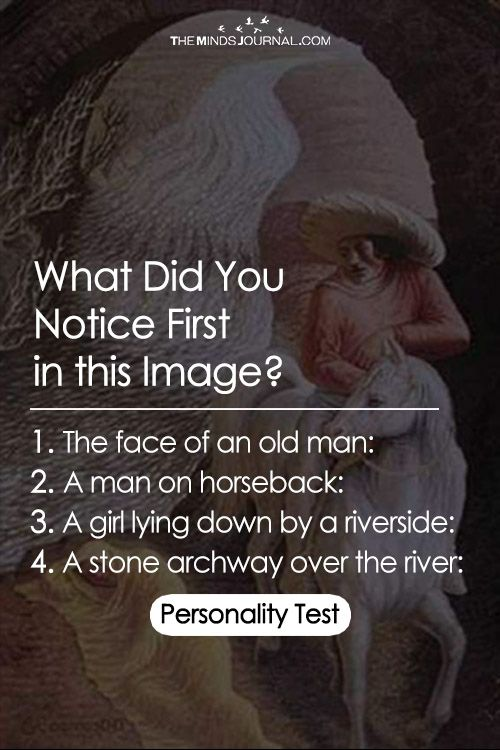Personality Test: The Image That You See First Will Reveal The Way You Fall  In Love - The Minds Journal