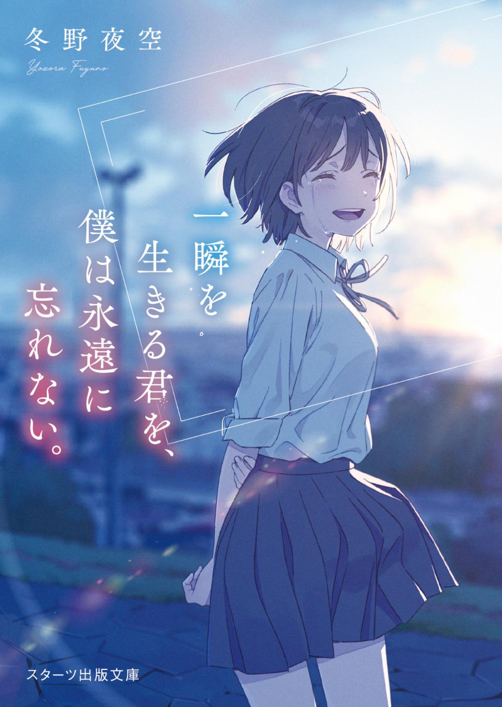 へちま On Twitter Anime Artwork Anime Art Beautiful Anime Art Girl