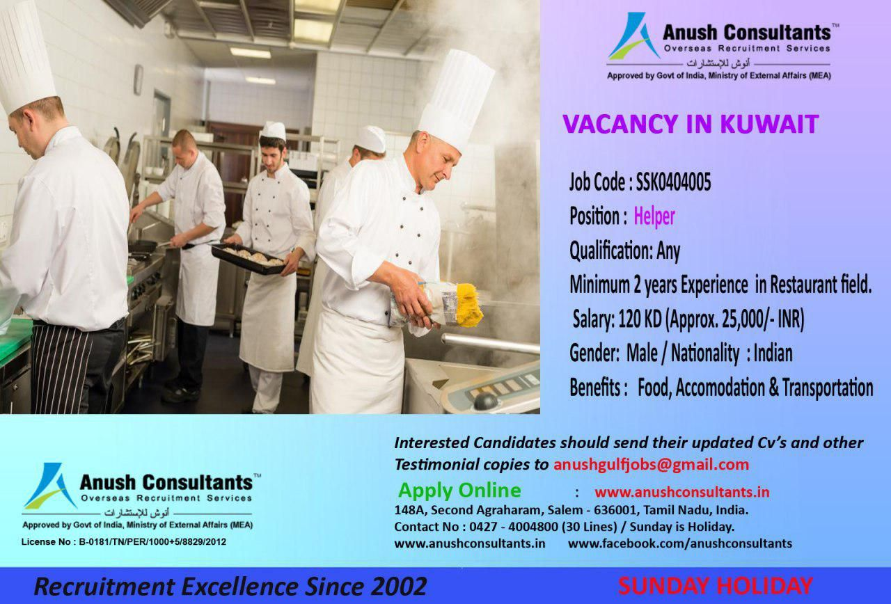 Required Male Helpers For A Leading Restaurant Kuwait