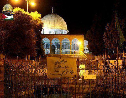 بالصورة لافتة على أبواب المسجد الأقصى الأقصى يبايع الرئيس الدكتور محمد مرسى مرسي الزعيم العربي Taj Mahal Landmarks Travel