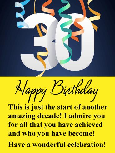 Wonderful Celebration Happy 30th Birthday Card Birthday Greeting Cards By Davia 30th Birthday Cards Happy 30th Birthday Birthday Wishes For Myself