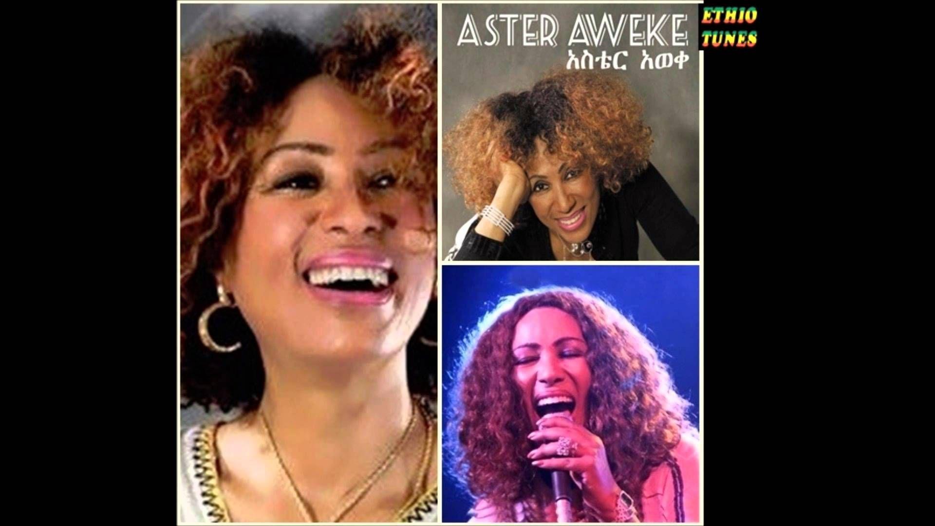 Aster Aweke Hid Demo (ሂድ ደሞ) New Ethiopian Slow Music