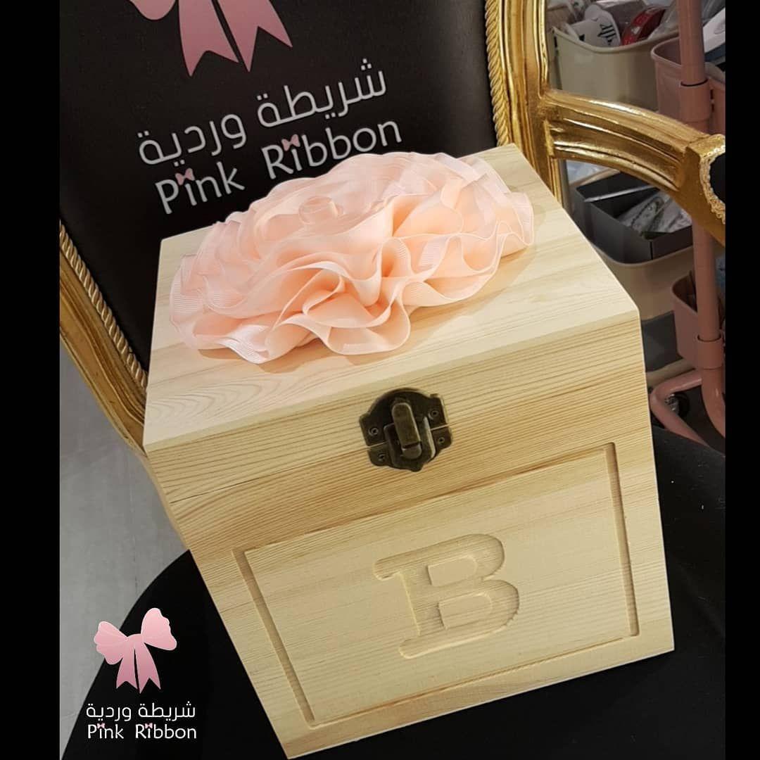 تنسيق هدية مولود حرك الصورة مواليد مواليد بنات مواليد بيبي مواليد جدد مواليد السعادة مولود مولوده مولودة مولود جديد Pink Ribbon Pink Decorative Boxes