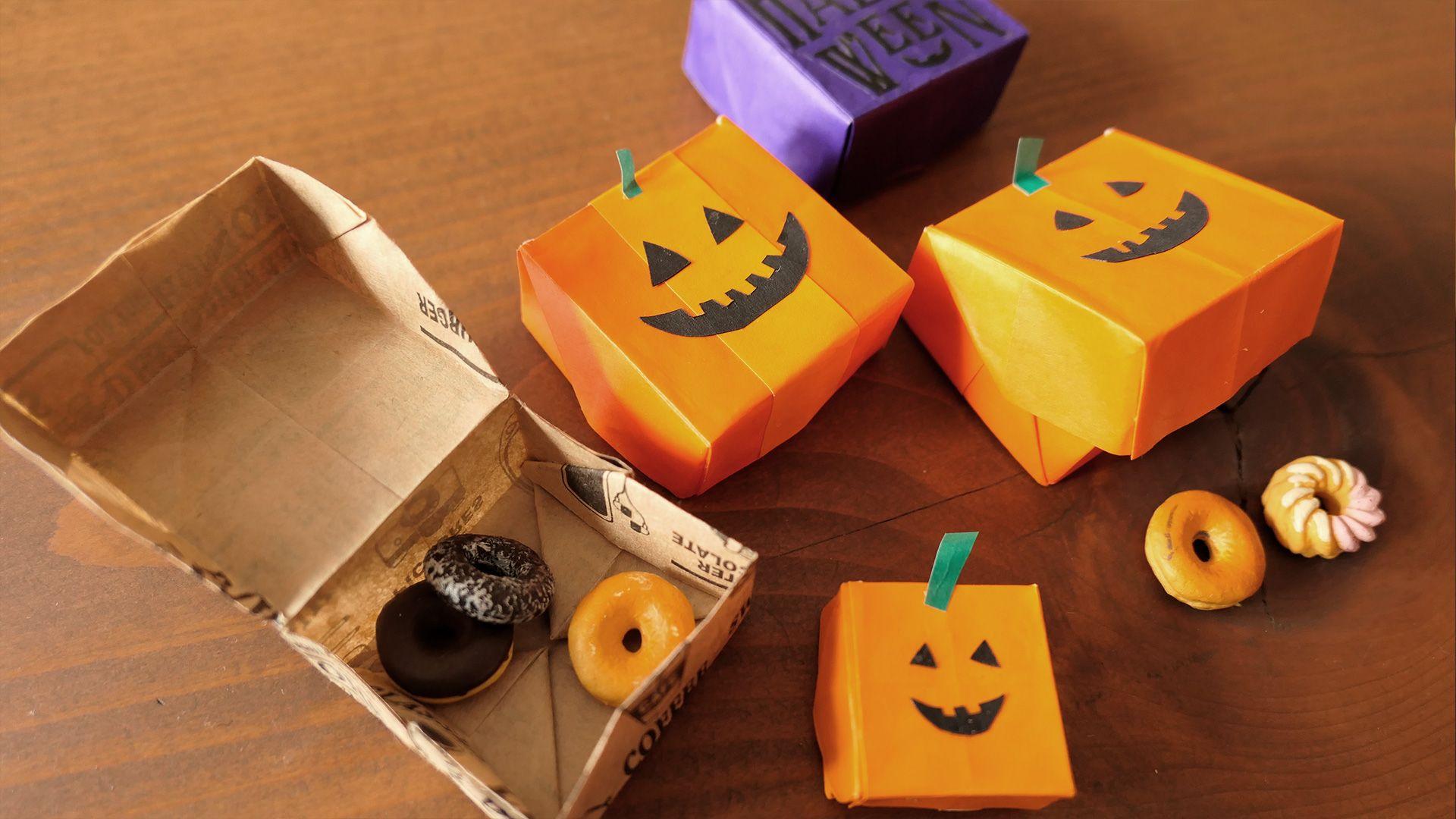 ハロウィンの準備にピッタリの小さな小さな かぼちゃの箱 折り紙1枚 折り図付き動画で紹介 のり はさみも準備して是非つくってみて ハロウィーン 折り紙 おりがみの折り方 ペーパークラフト ハロウィン