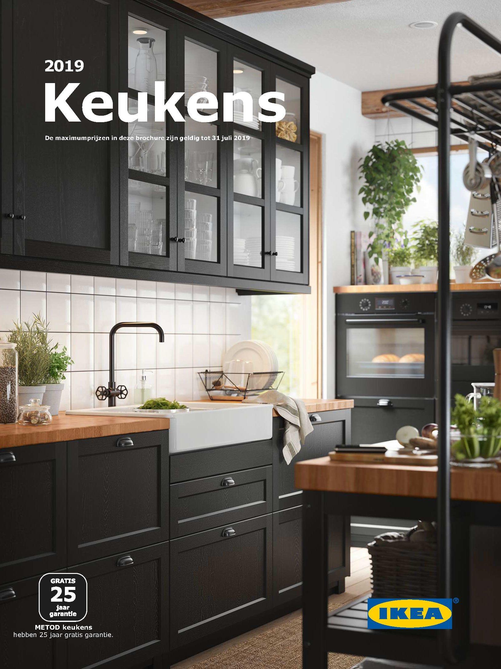 De Nieuwe Ikea Catalogus Is Beschikbaar In Belgie Keuken Inspiratie Keuken Ontwerp Keuken Idee