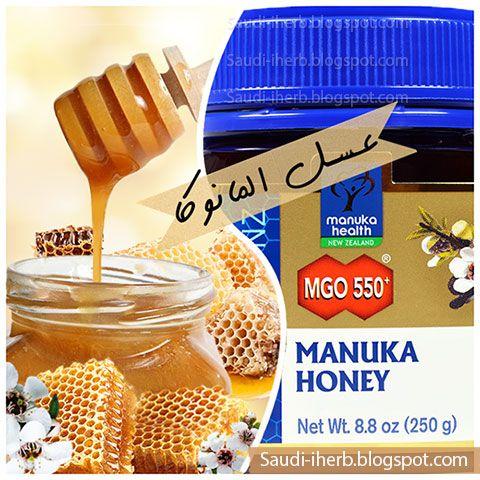 عسل مانوكا في اي هيرب مانوكا منوكا عسل عسل مانوكا عسل نيوزيلندي ايهرب اي هيرب Manuka Honey Iherb Honey