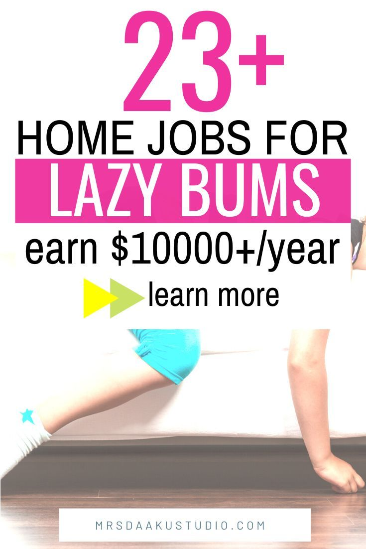 23+ Low Stress Jobs For Lazy People