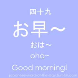 Abbreviation of お早う ohayou which is the shortened form of お早うございます ohayou gozaimasu (the latter is more formal). Apparently 'oha!' it is an archaic way of saying good morning. It is used once I believe by Minori from Toradora. Sorry for the short caption, am terribly busy atm ^^'