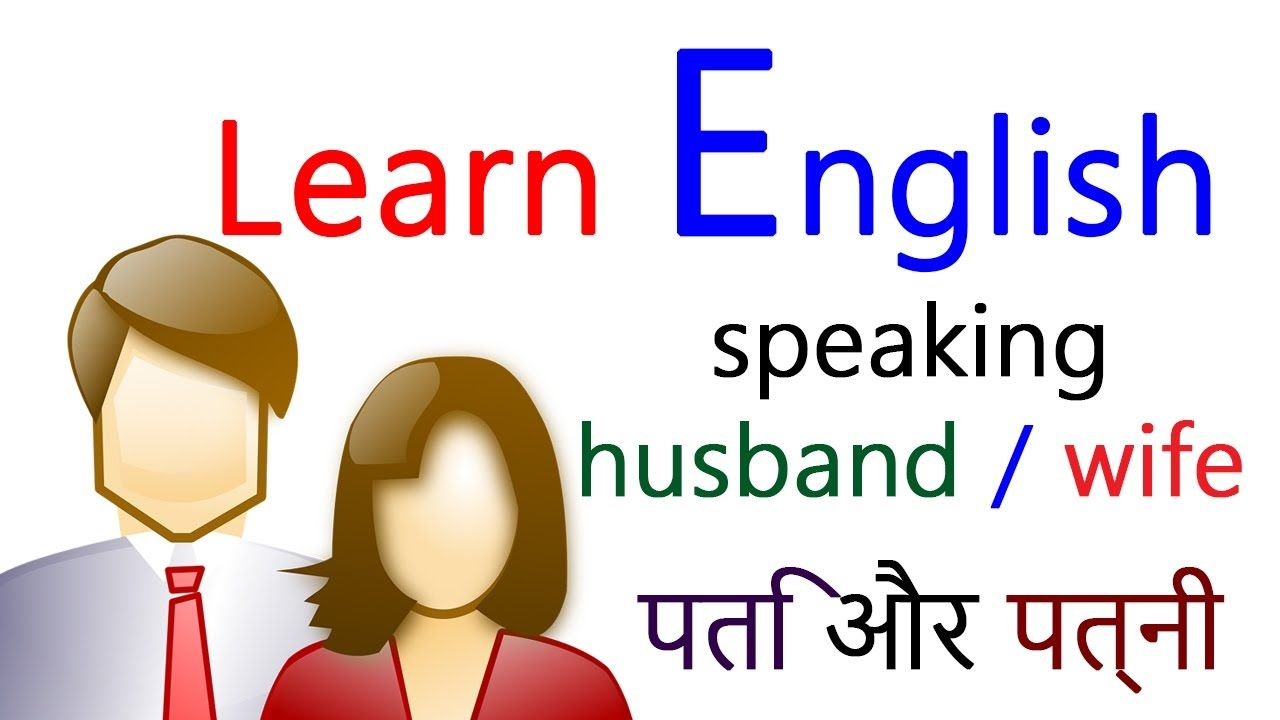 learn spanish through hindi – BharatBhashakosh