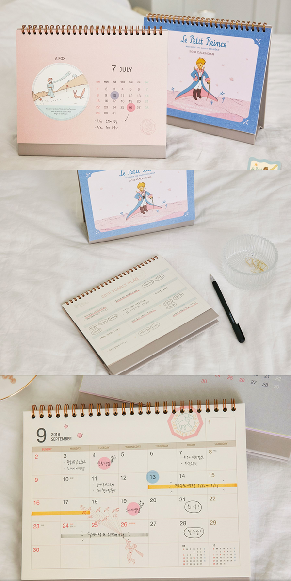 It S A Wonderfully Cute Desk Calendar With A Theme Of Le Petit Prince It S Designed To Stand Up On A Desk Or A Flat Surfac With Images Stationery Cute Desk Desk