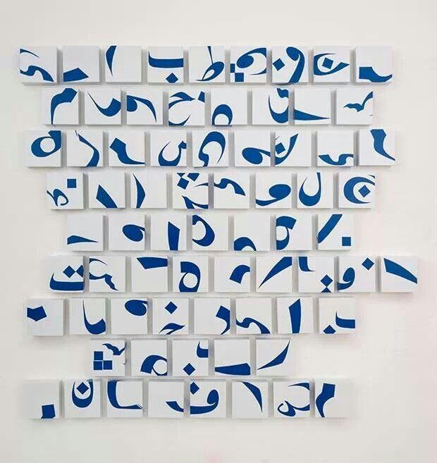 Zahra Banyamerian (banyamerian) on Pinterest
