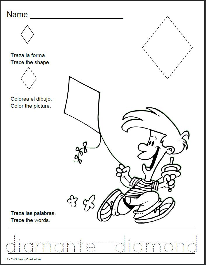 spanish worksheets for kindergarten Spanish Shape