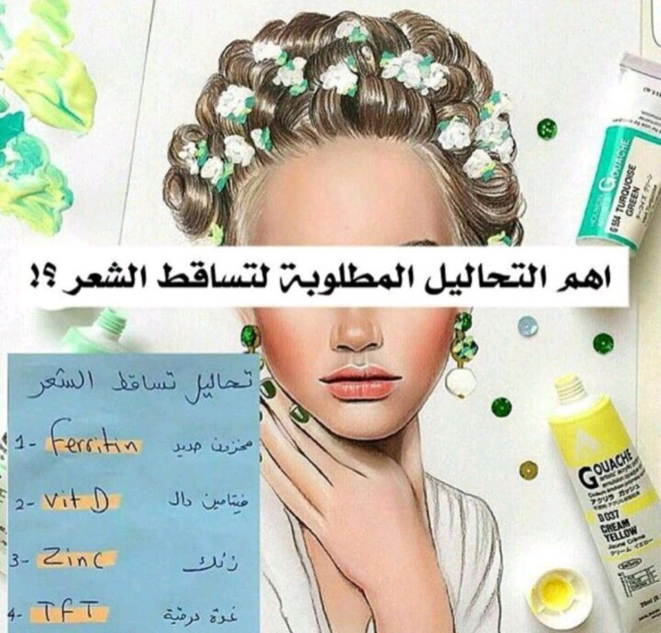 Pin By Memo On عنايه Hair Care Oils Beauty Skin Care Routine Skin Care Diy Masks