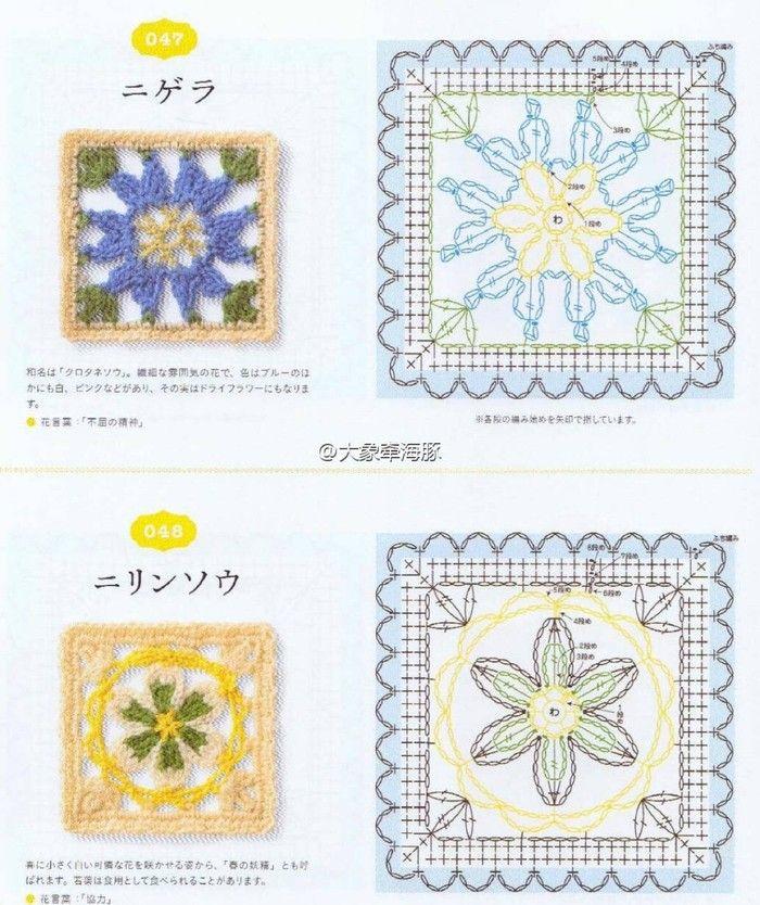 Цветочные квадратные мотивы. Схемы. | patrones | Pinterest ...