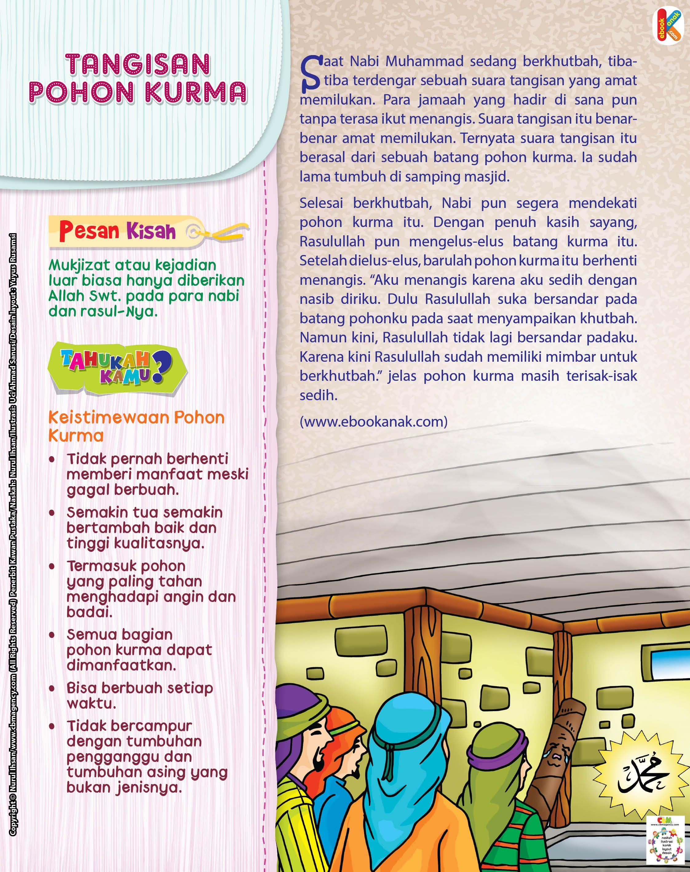 Kisah Asma Ul Husna Ar Rosyiid Ebook Anak Buku Buku Anak Komik Anak