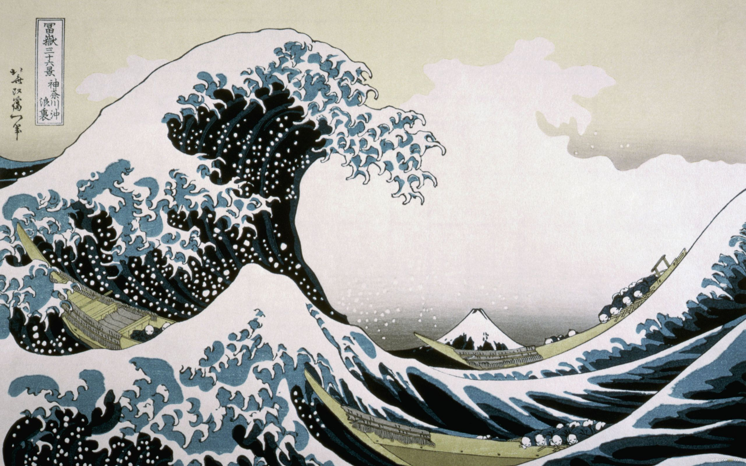 Tsunami Japanese Art Prints Wave Drawing Japanese Drawings