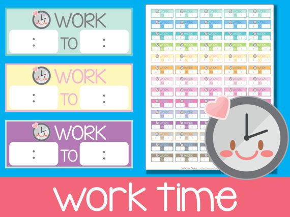 work time planner stickers printable stickers work schedule hours
