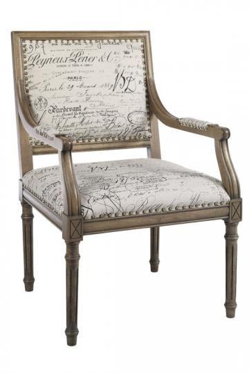 Marais Armchair | Armchair, Furniture, Arm chairs living room