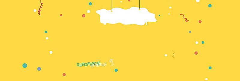 Kids Background Banner Full Screen Printing Image