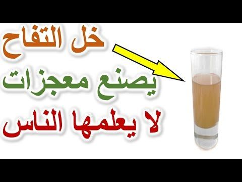 Jasem Asery Shared A Video Youtube Health Fitness Health