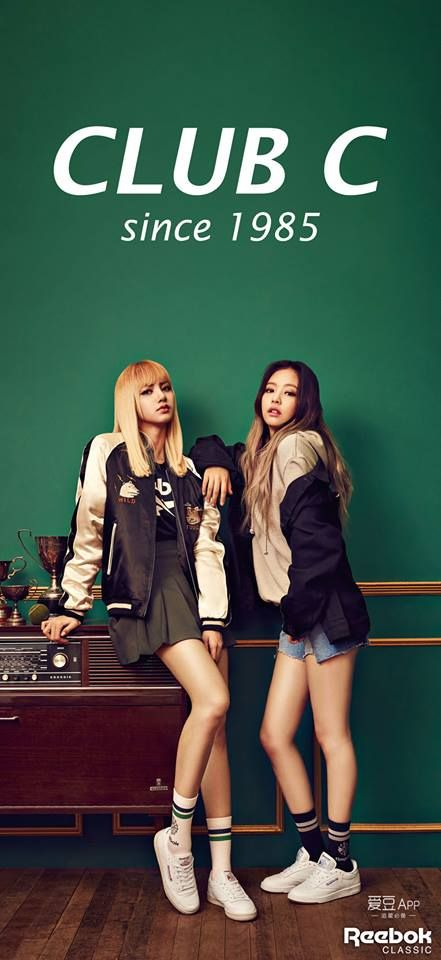 blackpink reebok, blackpink photo 2016, blackpink kpop profile, blackpink 2016 debut, blackpink yg, yg new girl group, blackpink twice, reebok classic, reebok club c