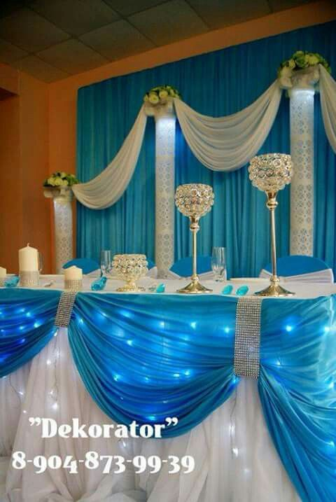 Ideas para decorar fiestas y eventos con telas mesa decorada pinterest backdrops head - Telas para decorar ...