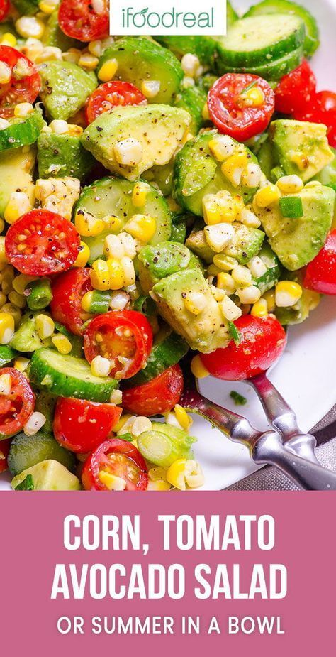 This Corn Avocado Salad Recipe is so tasty, simple and refreshing for summer with fresh off the cob corn, cucumber, tomato, avocado and a hint of lime. #ifoodreal #cleaneating #healthy #recipe #recipes #glutenfree #vegan #plantbased #salad #avocado #corn #healthyrecipes