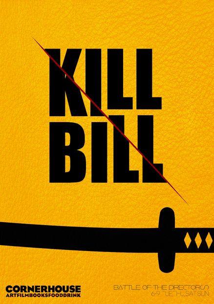 How To Make Your Own Custom Full Size Homemade Movie Posters Kill Bill Movie Posters Custom Posters