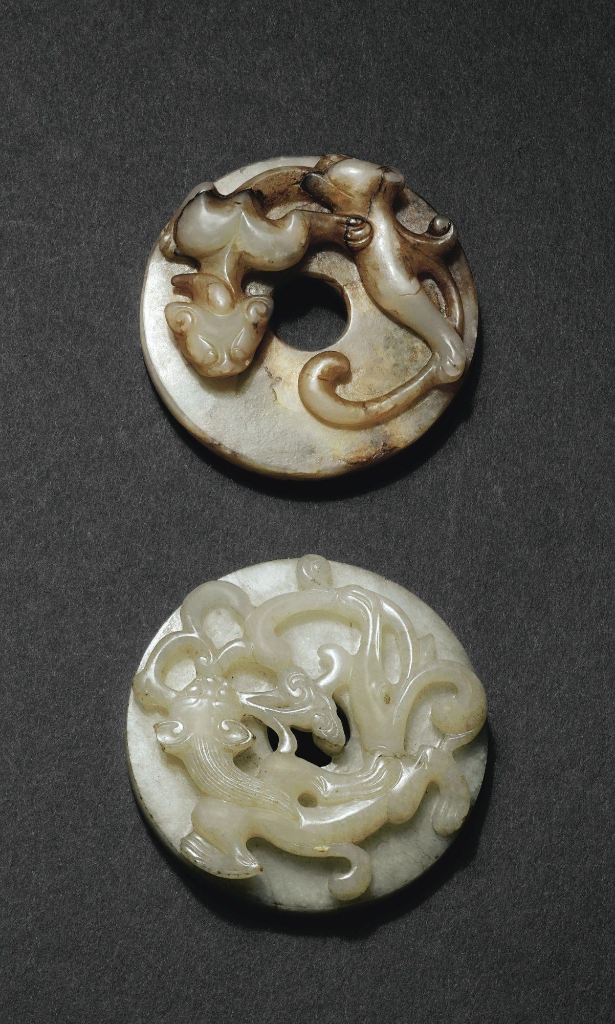 Jp two archaistic jade discs bi china ming dynasty chinese jp two archaistic jade discs bi china ming dynasty chinese antiques and aloadofball Choice Image
