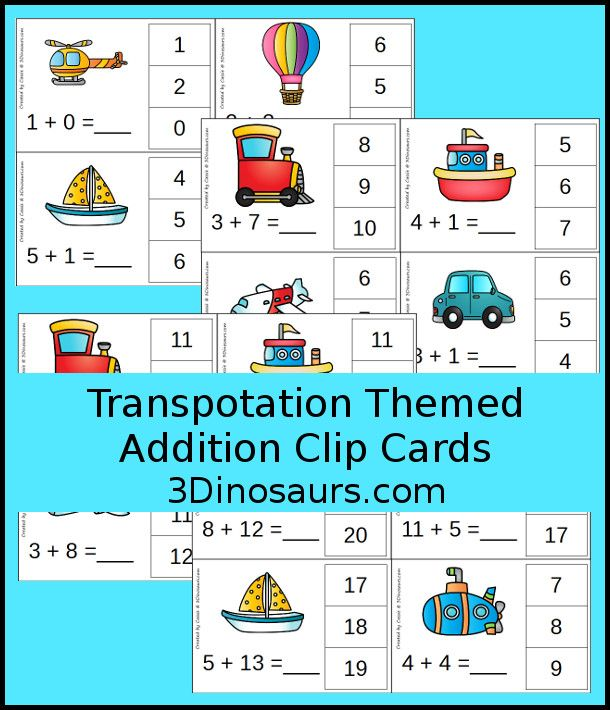 Zooming Transportation Themed Addition Clip Cards | Transportation ...