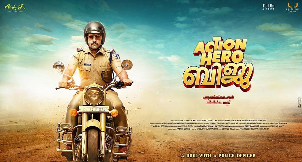 action hero biju malayalam full movie free download