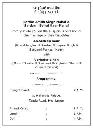 Sikh Wedding Invitation Wordings Card Indian