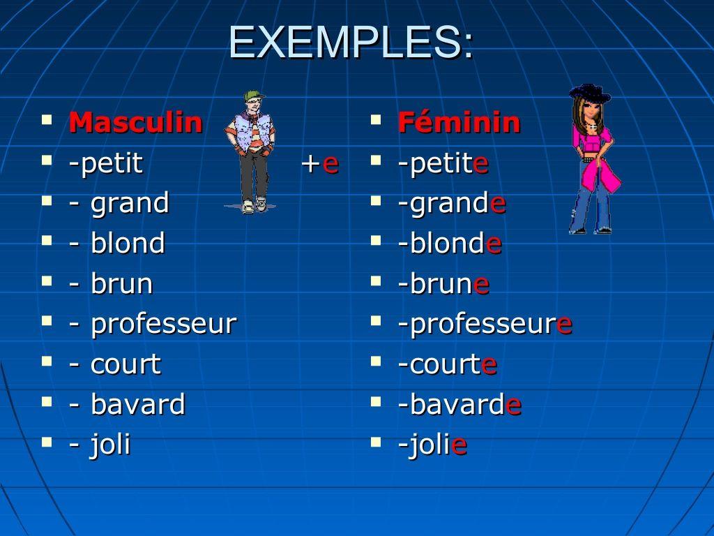 nudes-petit-petite-french-adjective-ebony