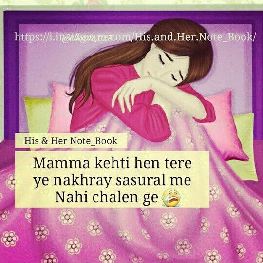 Ž QûeêŃ♥ | MêŘi ĐiÁrÿ♥ | Pinterest | Girl facts, Hindi quotes ...