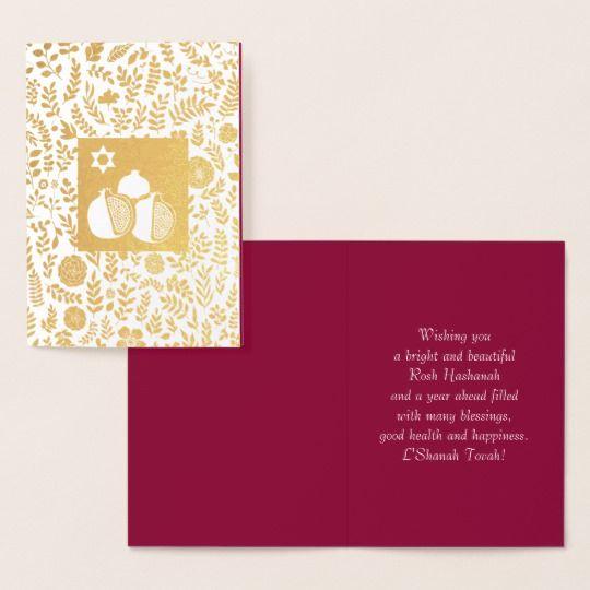 Rosh Hashanah Jewish New Year Greeting Cards Zazzle Com New