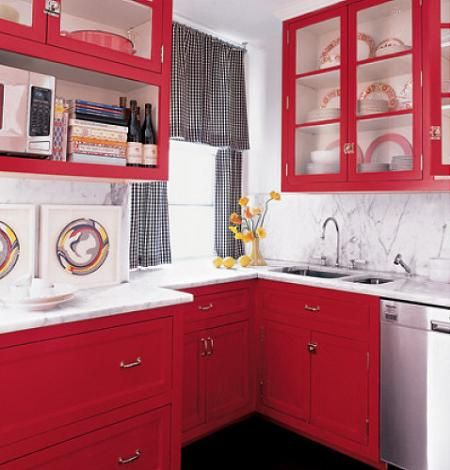 Cocina roja Cocinas Pinterest Red kitchen, Pantry and Kitchens