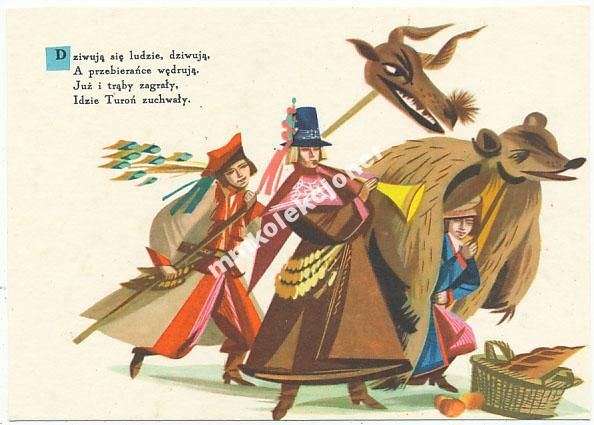 Orlowska Gabrys Wesolych Swiat Kolednicy 4176412533 Oficjalne Archiwum Allegro Vintage Christmas Cards Polish Christmas Polish Christmas Cards