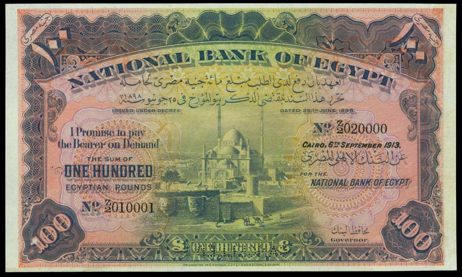 Pin By Dror K On Interesting Banknotes In 2020 Egypt Bank Notes Egyptian Pound