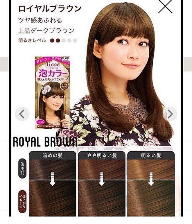 Ready Stock Liese Prettia Bubble Hair Color Royal Brown 210000pcs