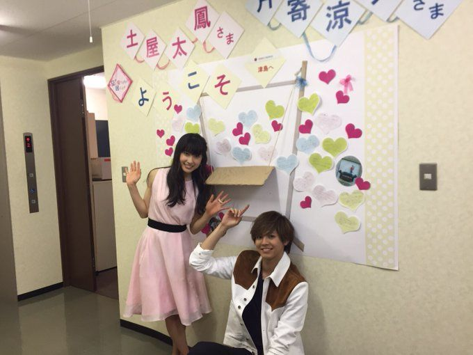 GENERATIONS from EXILE TRIBE 片寄涼太 Ryota Katayose & Japanese Actress 土屋太鳳 Tao Tsuchiya