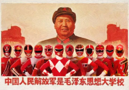 Memes Mao, Power Rangers