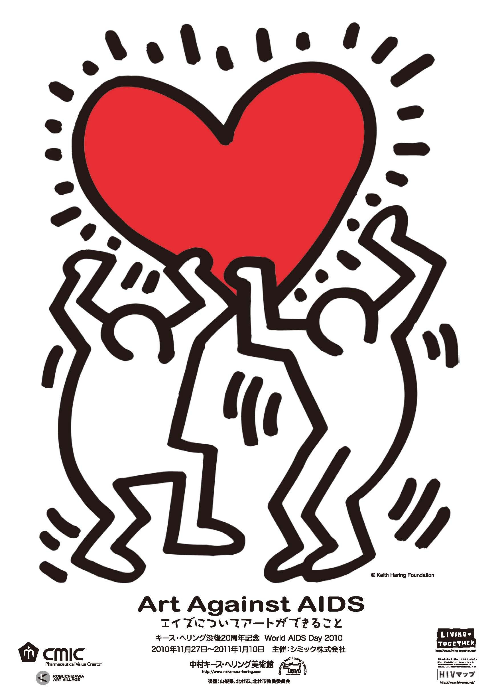 Keith Haring ポップアート ストリートアート ステッカー ロゴ